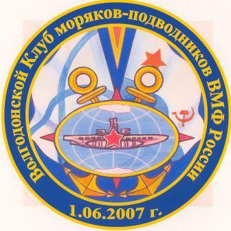 II Ушаковский фестиваль