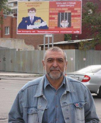 Создатель Антикоррупционного ополчения Артур Арустамов